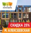 Квартал апартаментов «Парк Мира»